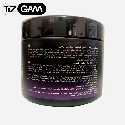 ماسک مو خاویار مکس لیدی max lady caviar hair mask ترمیمم ضد ریزش و تقویت کننده تارهای مو فروشگاه تیزگام tizgam درخشان ضعیف نازک