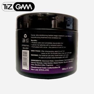 ماسک مو خاویار مکس لیدی max lady caviar hair mask ترمیمم ضد ریزش و تقویت کننده تارهای مو فروشگاه تیزگام tizgam درخشان ضعیف
