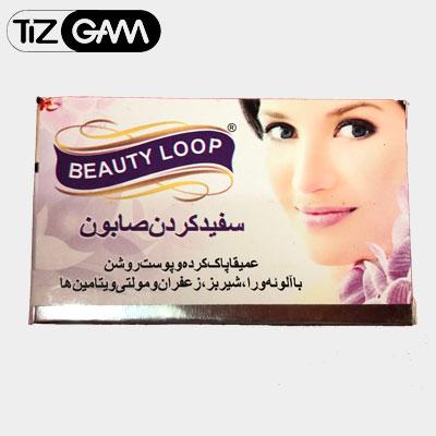 پکیج کرم و صابون بیوتی لوپ face cream and soap beauty loop ضد پیری چین چروک سفید کننده تیزگام tizgam لکه اکنه آکنه