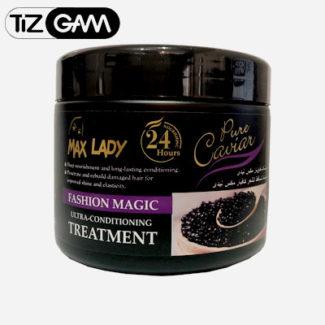 ماسک مو خاویار مکس لیدی max lady caviar hair mask ترمیمم ضد ریزش و تقویت کننده تارهای مو فروشگاه تیزگام tizgam درخشان ضعیف نازک درخشان