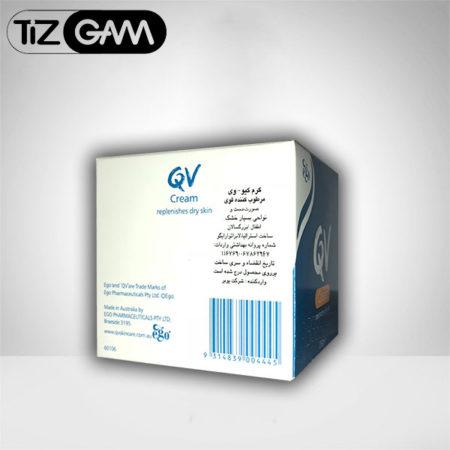 پروانه بهداشتی خواص QV CREAM Highly concentrated moisturising cream for dry skin tizgam کرم دست صورت مرطوب کننده آبرسان قوی کیو وی کیووی تیزگام