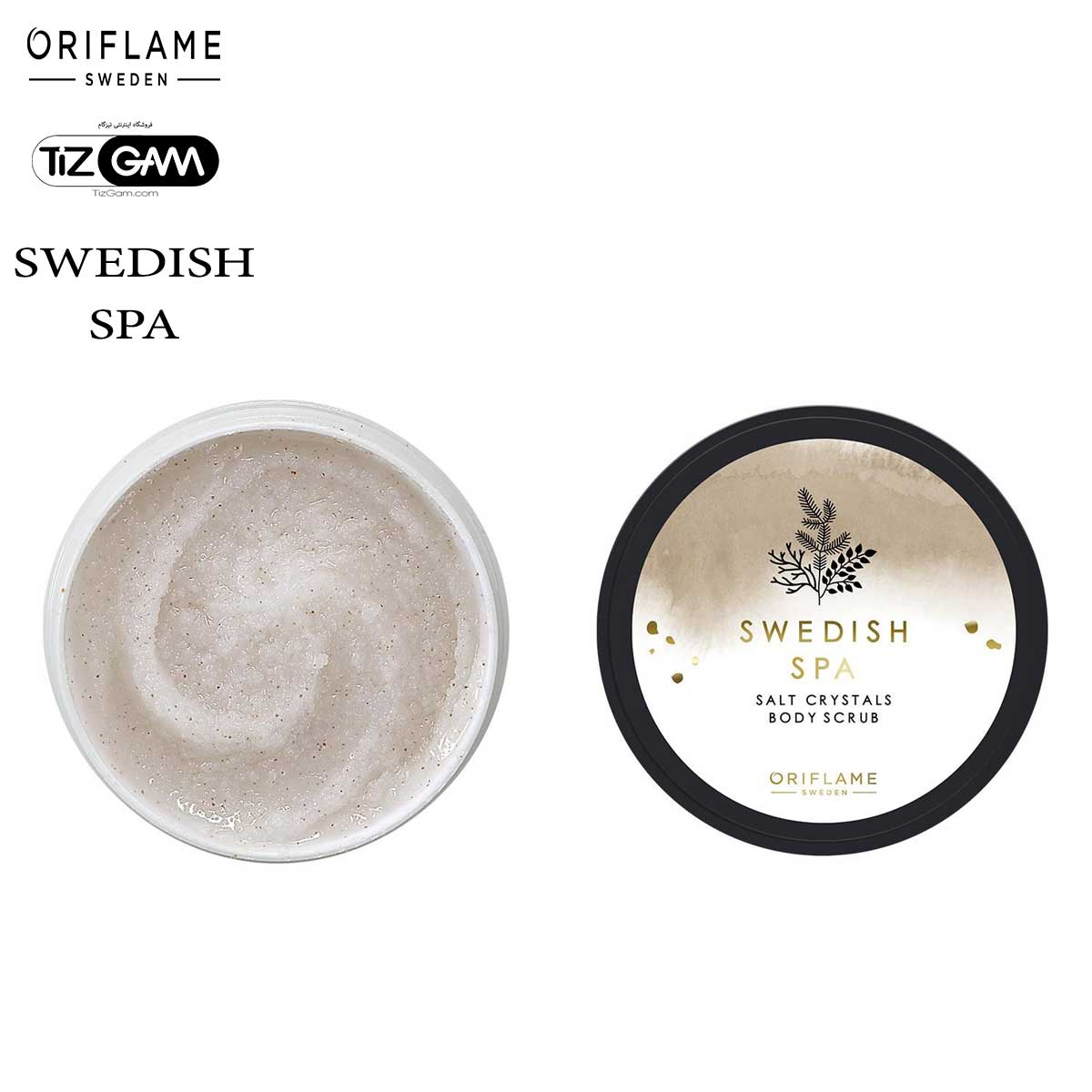 Oriflame Swedish Spa Salt Crystals Body Scrub tizgam اسکراب بدن کریستال نمک دریای سوئدیش اسپا اوریفلیم تیزگام لایه بردار گل