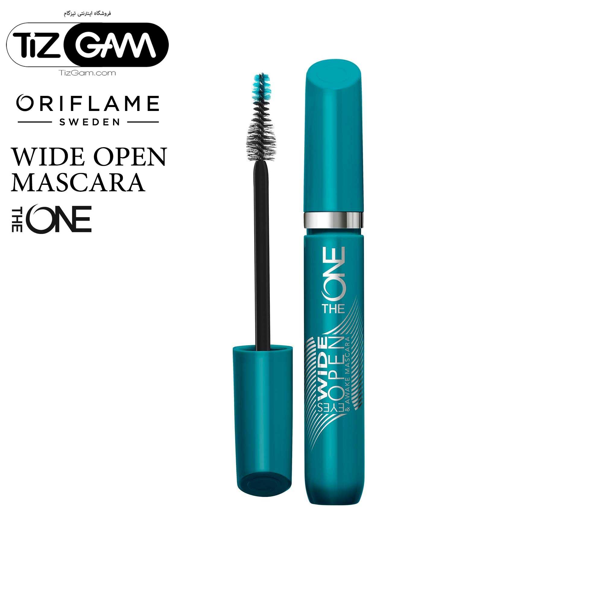بهترین Eyes Wide Open TheOne Mascara Oriflame 8ml ریمل واید اپن دوان اوریفلیم باز کننده چشم تقویتی و محافظتی