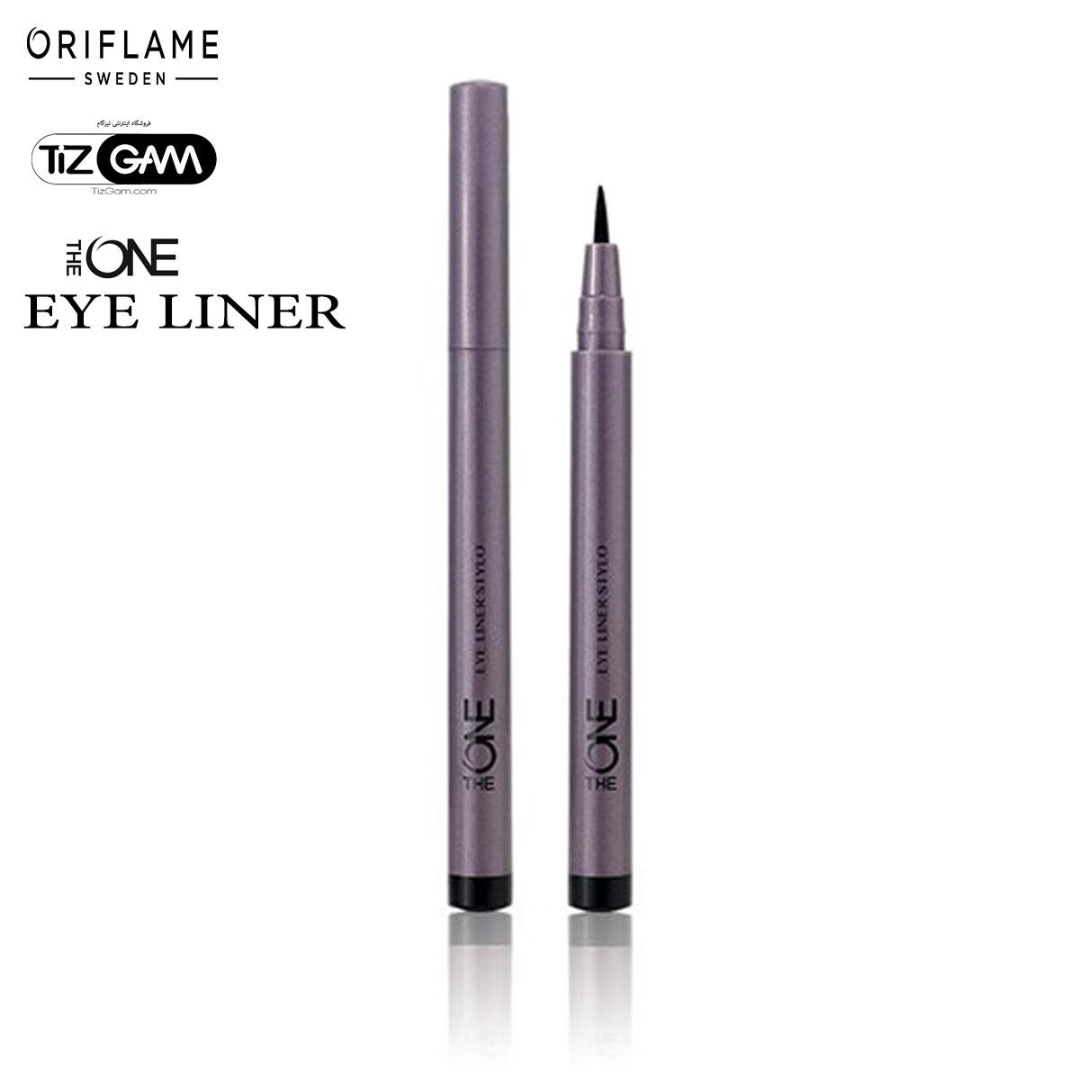 بهترین مارک خط چشم ماژیکی دوان اوریفلیم مشکی تیزگام the one oriflame eye liner tizgam